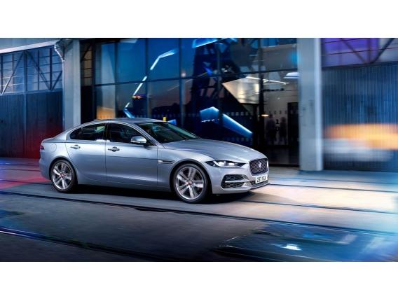 Jaguar XE R-Dynamic Ano 2021